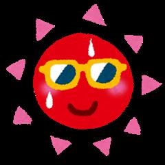 taiyou_sunglass[1]